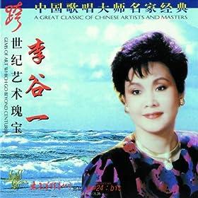 Yi ren download ge ren yi xiang ge mp3 zhe