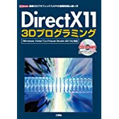 DirectX11 3DWindows Vista/7&amp;Visual Studio 2010 (IO BOOKS)