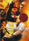 CIA [DVD]