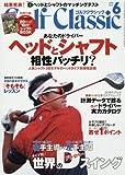 GOLF Classic(ゴルフクラシック) 2016年 06 月号 [雑誌]