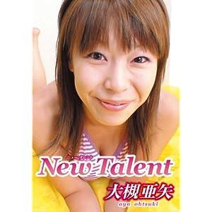 【クリックで詳細表示】Amazon.co.jp | New Talent 大槻亜矢 [DVD] DVD・ブルーレイ - 大槻亜矢