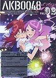 AKB0048 next stage VOL.02[Blu-ray/ブルーレイ]