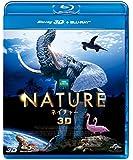 ネイチャー 3D&2D Blu-rayセット