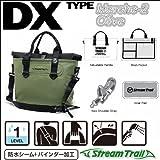 【Stream Trail ストリームトレイル デラックス】MARCHE2 DX OL オリーブ 防水機能付トートバッグ 16L