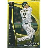 プロ野球カード【城島健司】2010 オーナーズリーグ 03 スター 阪神タイガース