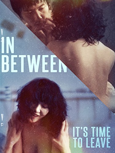 In Between (English Subtitled)