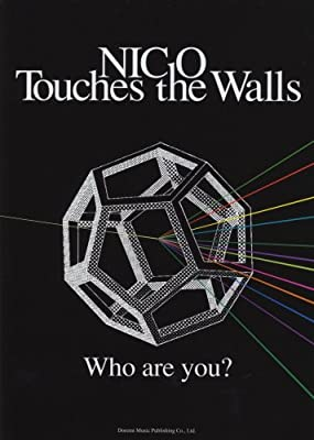 バンドスコア NICO Touches the Walls/Who are you?