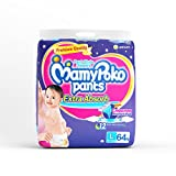 #2: MamyPoko Large Size Pants (64 Count)