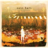soli tari (ソリタリ) / すこっぷ