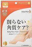 Baby Foot 60mins Japanese Ver.