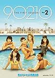 新ビバリーヒルズ青春白書 90210 シーズン1 DVD-BOX Part2