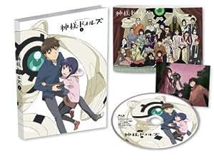 神様ドォルズ 第6巻 [Blu-ray]