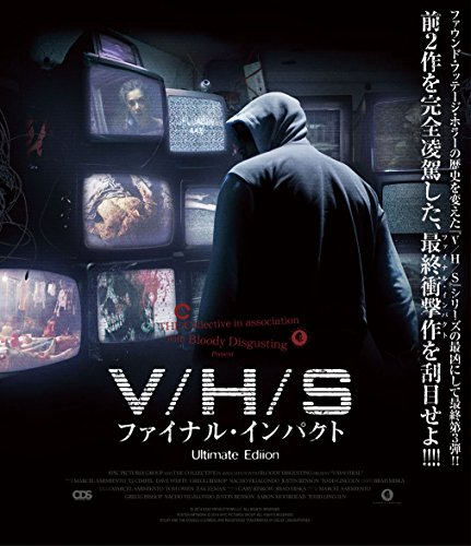 V/H/S ファイナル・インパクト Ultimate Edition [Blu-ray]