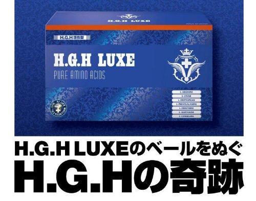 H.G.H LUXE 12g×30包 1箱
