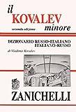 img - for Il Kovalev Minore: Dizionario Russo-Italiano, Italiano-Russo book / textbook / text book