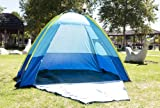 Clearance Sale: Adult's UV Protection Cabana Camp Shelter Tent w/ Carry Bag