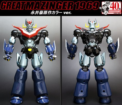 Fewture EX Chogokin Exclusive 40th Anni Great Mazinger Figure