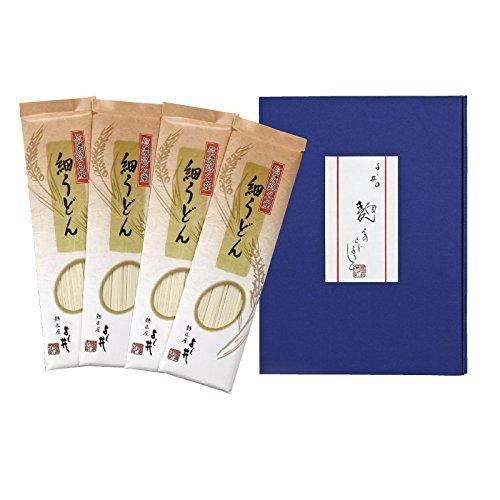 mentadashiya-yoshi-tagliatelle-ben-bene-ful-10