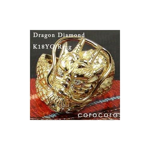 龍K18ゴールドリングドラゴンダイヤモンド0.01ctメンズリングK18竜指輪