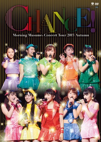 モーニング娘。コンサートツアー2013秋 ~CHANCE!~ [DVD]