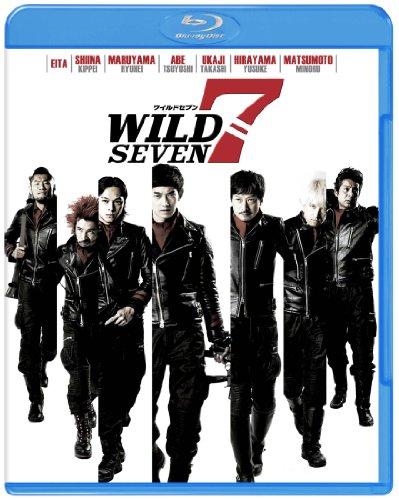 ワイルド7 [Blu-ray]