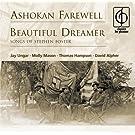 Ashokan Farewell: Beautiful Dreamer