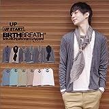(アップスタート バイ ブレス)UP START by BRTH BREATH カットソーxカーディガンxストール 3セット アンサンブル レイヤード [並行輸入品]