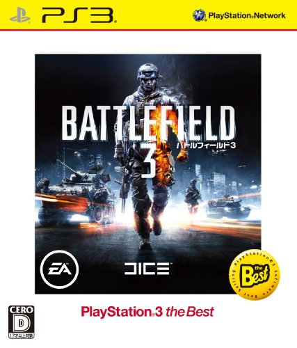 Battlefield 3 Playstation(R)3 The Best