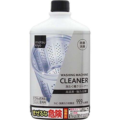 カネヨ石鹸 matsukiyo 洗たく槽クリーナー 550g