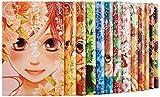 ちはやふる コミック 1-27巻セット (BE LOVE KC)