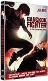 echange, troc Bangkok Fighter