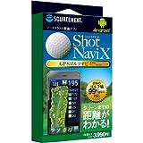 Android厳選アプリ GPSゴルフナビ Shot Navi X