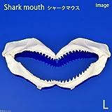 (海水魚 貝殻)シェルコレクション シャークマウス(サメの顎) Lサイズ(1個)(形状おまかせ) 本州・四国限定[生体]