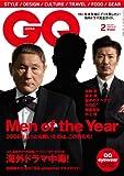 GQ JAPAN 2009年 02月号 [雑誌]