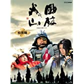NHK   [DVD]