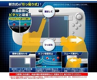 【Wii U】任天堂公式ライセンス商品 画質優先タイプ 空気ゼロ ピタ貼り for Wii U GamePad