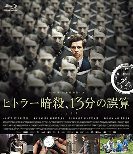 【早期購入特典あり】ヒトラー暗殺、13分の誤算(非売品プレス付き) [Blu-ray]