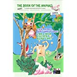 The Book of The Animals - Episode 1 (Bilingual English-Japanese) (The Book of The Animals (Bilingual))