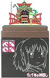 スタジオジブリmini 千と千尋の神隠し 油屋と千尋 MP07-11 ノンスケール ペーパークラフト