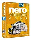 ジャングル Nero Video 2015
