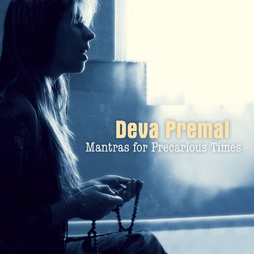 Mantras for Precarious Times Devotional Album MP3 Songs