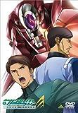 機動戦士ガンダム00 セカンドシーズン 6 [DVD]