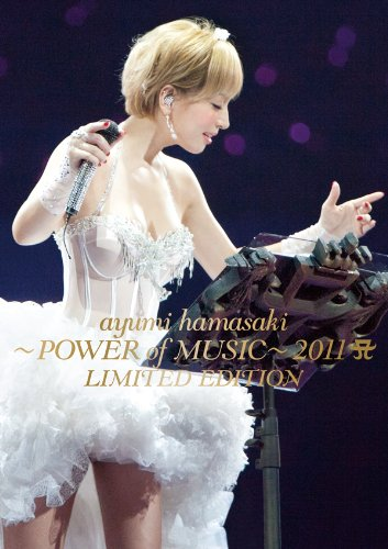 ayumi hamasaki ~POWER of MUSIC~ 2011 A(ロゴ) LIMITED EDITION [DVD]