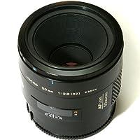 Minolta AF Macro 50mm F/2.8 by Minolta