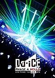 Da-iCE Live House Tour 2015-2016 -PHASE 4 ...[DVD]