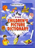 Star Children's Picture Dictionary: English-Punjabi (English and Punjabi Edition)