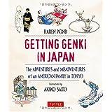 Getting Genki in Japan