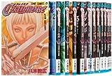 CLAYMORE コミック 1-25巻セット (ジャンプコミックス)