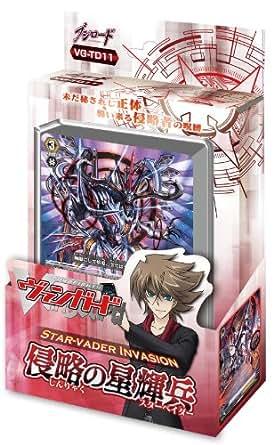 カードファイト!! ヴァンガード トライアルデッキ VG-TD11 侵略の星輝兵