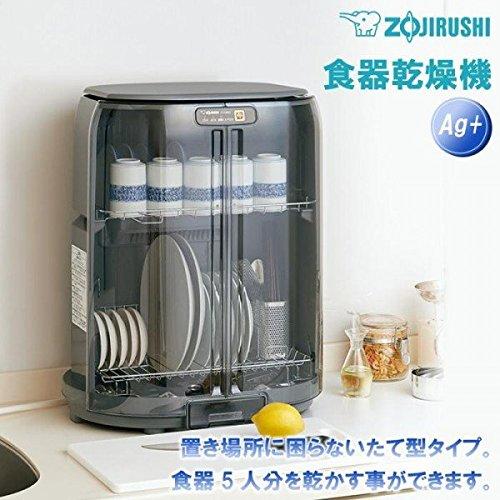 象印 食器乾燥機 EY-GB50 グレー(HA)